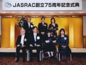 JASRAC1