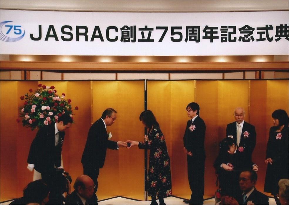 JASRAC2